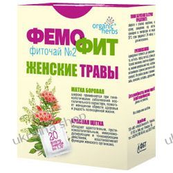 Herbata Ziołowa FEMOFIT nr 2 (Gruszynka Jednostronna (Borowa Matka), Czerwona Szczotka (Rhadiola qudrifida), 20 Saszetek x 1,5g Mydła