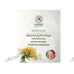 Maska Bio-Celulozowa Odżywcza, Nawilżająca, Witaminizująca ROKITNIK, Aromatika Mydła