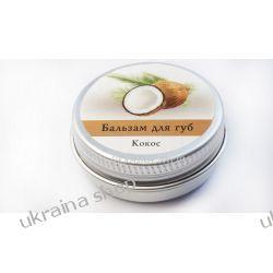 Balsam do Ust Kokosowy, 10 g, Aromatika Mydła