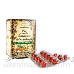 Olej z Owoców Rokitnika Syberyjskiego, Suplement Diety, 60 kapsułek 500 mg