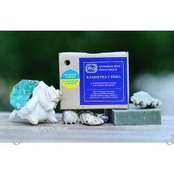 Mydło Naturalne z Glinką Błękitną, Trądzik, Zaskórniki Mydła