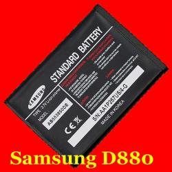 Bateria Do Samsung Sgh X830 Sprawd