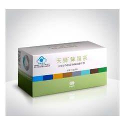 Herbata Antylipidowa - Lipid Metabolic Management Tea Preparaty