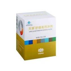 Biowapń dla diabetyków/z witaminami/ Oczyszczanie