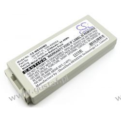 Welch-Allyn MRL Defibrillator PIC30 / 001647-U 3700mAh 44.40Wh Ni-MH 12.0V (Cameron Sino) Zdrowie i Uroda