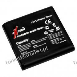 Bateria Nokia 3600, X3-02, 7610 Supernova (BL-4S) 750mAh Li-Pol