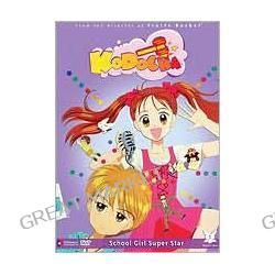 Kodocha 1: School Girl Super Star