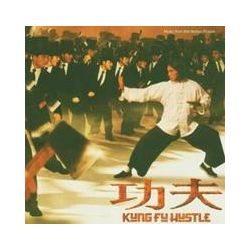 Musik: Kung Fu Hustle  von OST, Raymond (Composer) Wong