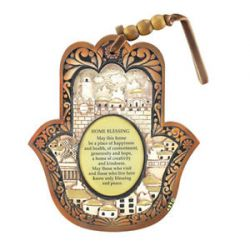 Home Blessing Hamsa Home Gift Bless Jerusalem Decor