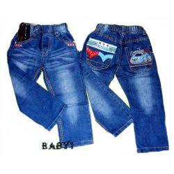 *NOWOŚĆ*CARS AUTKO Spodnie jeans 98(4) Bluzki