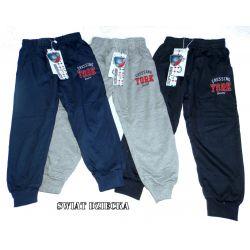 Spodnie dresowe do szkoły 122/128(8L)kolory Bluzki
