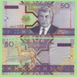 Turkmenistan 50 MANAT 2005