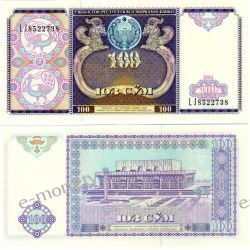 Uzbekistan 100 SUM 1994