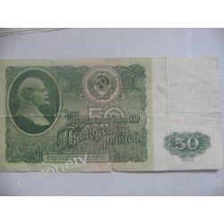 ZSSR 50 RUBLI 1961