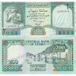 Jemen 200 RIALS 1996