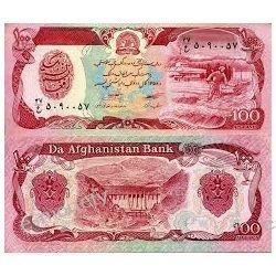 Afganistan 100 AFGANIS 1979