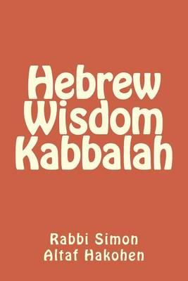 hebrew wisdom Ancient hebrew wisdom uploaded and liked 4 years ago 2:58 play next play now make more money with rabbi daniel lapin and the ten commandments of money - duration: .
