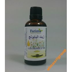 FATIMA Olej rumiankowy czysty antybakteryjny Egipt