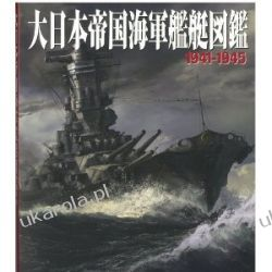 Encyklopedia japońskich okrętów 1941-1945 Pozostałe