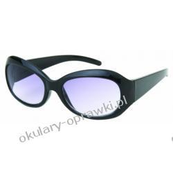 Prawdziwe Okulary dla Dzieci / Junior 943C