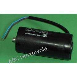Kondensator rozruchowy 200uF Nieskategoryzowane