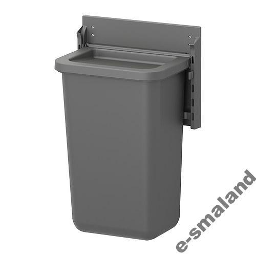 Kosz Pojemnik Na Kompost Ikea Rationell Na Bazarekpl