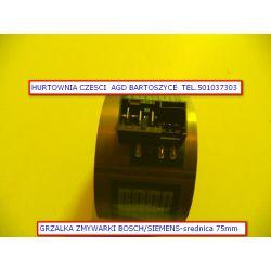 GRZALKA ZMYWARKI BOSCH/SIEMENS MODELE SBE,SBI,SMD,SMI,SMS,SMU,SMV,SN,SP,SPV,SR,SXS41,S51,CP,3VS- ORGINALNA- wszystkie pompy zmywarek -rozne pompy