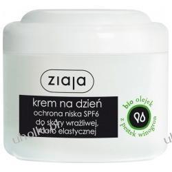 ZIAJA Bio Olejki, Masło do ciała z olejkiem z pestek winogron do skóry wrażliwej, mało elastycznej, 200 ml