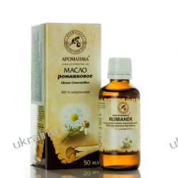 Olej Rumiankowy (Rumianek) Chamomile Oil 100% Naturalny, 50 ml