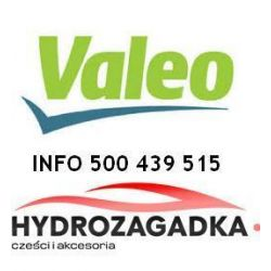 087455 V 087455 REFLEKTOR OPEL VECTRA 95-01 H7+H7 02/99- REGULACJA ELEKTRYCZNA LE SZT VALEO OSWIETLENIE VALEO [889844]...