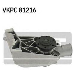VKPC 81216 SKF VKPC81216 POMPA WODY SEAT AROSA 1,0 97-2004/ VW LUPO 1,0 98-2005 SZT SKF POMPY WODY SKF [933798]...
