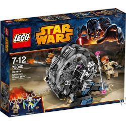 75040 GENERAL GRIEVOUS' WHEEL BIKE KLOCKI LEGO STAR WARS  Friends