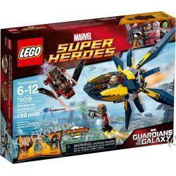 76019 KOSMICZNY STARBLASTER (Starblaster Showdown) - KLOCKI LEGO SUPER HEROES Playmobil