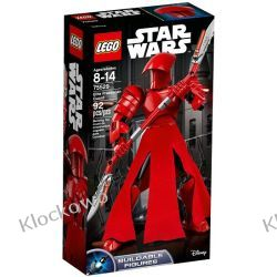 75529 ELITARNY GWARDZISTA PRETORIANIN (Elite Praetorian Guard) KLOCKI LEGO STAR WARS  Playmobil