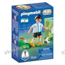 PLAYMOBIL 9508 PIŁKARZ REPREZENTACJI ARGENTYNY - FIFA WORLD CUP Harry Potter