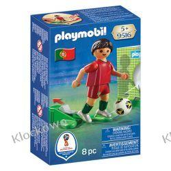 PLAYMOBIL 9516 PIŁKARZ REPREZENTACJI PORTUGALII - FIFA WORLD CUP Harry Potter