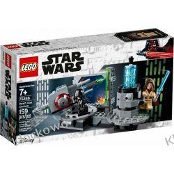 75246 DZIAŁO NA GWIEŹDZIE ŚMIERCI ( Death Star Cannon) - KLOCKI LEGO STAR WARS  Dla Dzieci