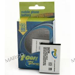 Bateria SAMSUNG E 898 900 mAh litowo-polimer