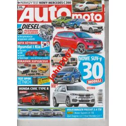 4/2014 AUTO MOTO.AUTA Z EPOKI PRL-U.ROLLS-ROYCE