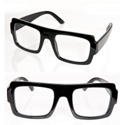 Okulary zerówki Kuba