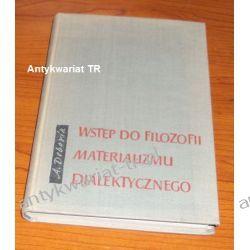 Wstęp do filozofii materializmu dialektycznego, Deborin Filozofia, historia filozofii