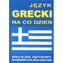Język grecki na co dzień. Rozmówki polsko-greck