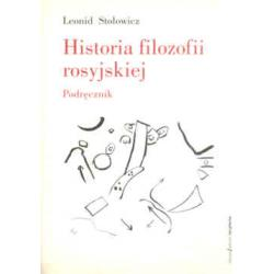 Historia filozofii rosyjskiej  Podręcznik  r.2001