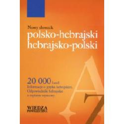 Nowy słownik polsko-hebrajski hebrajsko-polski  r