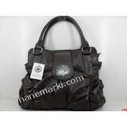 Torba marki Versace wykonane ze skóry ,elegancka torba dla eleganckiej kobietyi