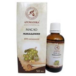 Naturalny olej makadamia - masaż leczniczy