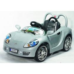 Samochody dla Dzieci - ASTON MARTIN - Samochody na akumulator