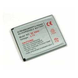Aku do Sony-Ericsson K800i Li-Polymer...