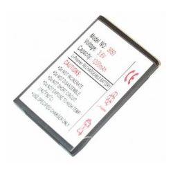 Aku do Nokia 3650 6230 7610 Li-Polymer 1400mAh...