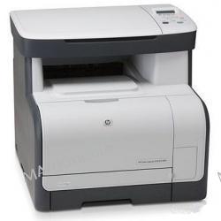 Drukarka HP Color LaserJet CM1312